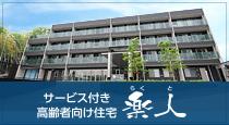 banner_rakuto.jpg